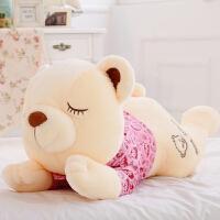 趴趴熊公仔毛绒玩具可爱熊抱枕布娃娃抱抱熊玩偶送女生闺蜜生日礼物