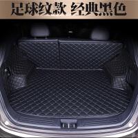 福特福克斯两厢三厢翼虎全包围汽车后备箱垫尾箱垫
