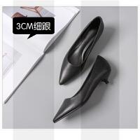 正装工作鞋礼仪工装鞋黑色职业装高跟鞋细跟单鞋面试尖头小皮鞋女SN2014 33 标准鞋码
