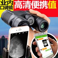 望远镜迷你微型高清夜视高倍双筒手机8/10X32X42