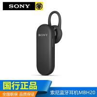 Sony 索尼MBH20迷你蓝牙耳机 单边耳塞式运动开车语音通话耳麦