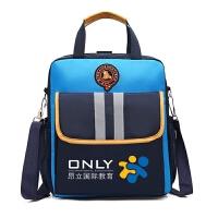 小学生手提袋双肩背包培训辅导班书包