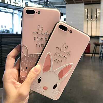 iPhone8手机壳女款新日韩立体浮雕个性创意可爱苹果8 plus保护套 苹果8 兔子浮雕