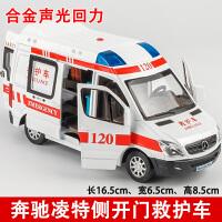 奔驰车模120救护车模型合金玩具车仿真车模回力车儿童玩具汽车