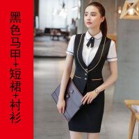酒店前台服务员工作服女职业马甲套装美容师收银员KTV空姐制服