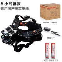 头灯强光充电超亮3000米户外感应钓鱼头灯led头戴式手电筒钓鱼灯