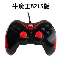 2018新款 电脑游戏手柄吃鸡神器steam电视cf手游PS3有线usbnba2k18
