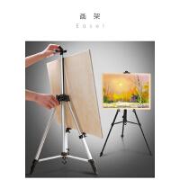 快力文画架素描工具套装画画架子全套铝合金写生4k画板可折伸缩携美术生专用支架式儿童铁初学者绘画三角专业