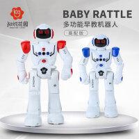 智能手势感应机器人儿童婴幼儿宝宝男童女孩玩具无线电动遥控充电版跳舞机器人编程唱歌