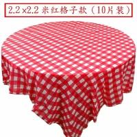 !结婚一次性桌布 婚庆红格子 加厚一次性塑料台布圆桌10片装