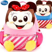 迪士尼幼儿园儿童书包男童女童卡通学前班1-3-5小孩宝宝双肩背包
