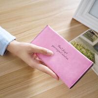 韩版钱包女长款薄款卡包时尚磨砂女士学生小钱包 淡雅粉