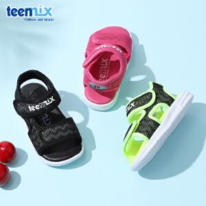 【3折价:119.4元】天美意teenmix童鞋2018新款儿童凉鞋婴幼童学步鞋轻软舒适宝宝鞋(0-4岁可选) DX6916