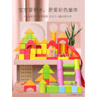 Hape 80粒儿童积木玩具木制婴儿宝宝益智1-2-3-6周岁男女孩可啃咬