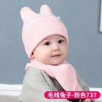 婴儿帽子秋冬3-6个月新生儿0-1岁男童针织帽保暖围巾女宝宝毛线帽yly 0-12个月