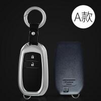 适用于丰田普拉多钥匙包 兰德酷路泽汉兰达卡罗拉钥匙壳 扣套 汽车用品