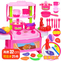 儿童过家家厨房玩具灯光声效可出水厨具女孩煮饭做饭