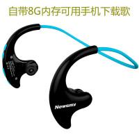 优品 无线蓝牙耳机运动mp3插卡跑步双耳入耳挂耳头戴式 适用于P20 nova3e 荣耀V 官方标配
