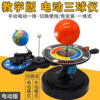 三球�x日月全食原理地球�\��x三球�x小制作科普玩具�Y物早教天文模�M太�地球月球�\行��綦��尤�球�x模型