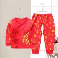 【支持礼品卡】婴儿衣服纯棉打底内衣套装 #0700大红色百天满月和尚服5hh