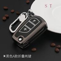 丰田卡罗拉钥匙包 RAV4钥匙壳 雷凌 凯美瑞 汉兰达 威驰 致炫 皇冠 普拉多钥匙包汽车用品 专用