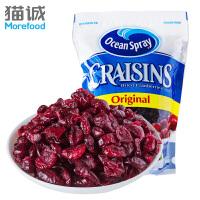 优鲜沛 蔓越莓干907g烘焙曲奇原料果干