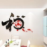 和福字亚克力3d立体墙贴画中国风客厅沙发背景墙贴纸餐厅墙面装饰 112和是福-黑色+红