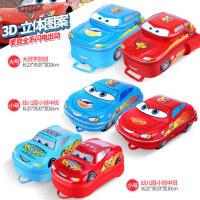 幼儿园迪士尼书包男童闪电麦昆汽车潮儿童男孩子宝宝小背包3-5岁4