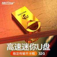 ��du�P32G手�C��X�捎闷��用移�有∏烧�品16G定制��意64G正版mini高速便�y大容量投����P