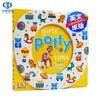 英文原版 DK系列 女生上厕所的时间 Girls' Potty Time 告别尿布 宝宝行为习惯养成 儿童英语启蒙认知纸
