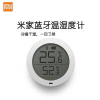 小米 米家蓝牙温湿度计器高灵敏度大屏幕智能记录仪传感器温度计