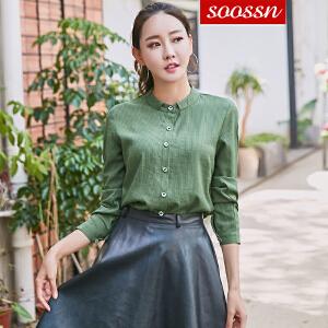 SOOSSN 2018秋装新品新款韩版条纹女式衬衣衬衫女系带衣领6093