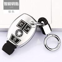 奔驰钥匙包壳GLC260GLA200GLK GLE320奔驰c200l钥匙套2018款