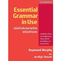 【预订】Essential Grammar in Use with Answers 9780521011242