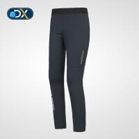 【年货节:127元】Discovery户外春夏女士跑步健身裤弹力紧身运动长裤DAMG82607