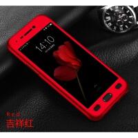 优品vivoy51手机壳voviy51a保护套360度全包硬防摔男女款个性L创意viy 红色【360度全包】+钢化膜+