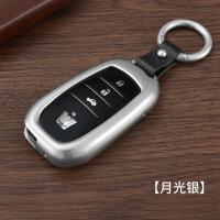 于15-17款丰田皇冠钥匙包 18款14代新皇冠改装金属车钥匙套壳