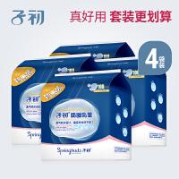 乳垫100片*4包隔奶垫乳贴溢乳垫一次性不可洗奶垫式