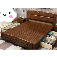 实木床中式双人1.8米简约现代小户型1.5m储物高箱床经济型主卧床 1350mm*2000mm 气压结构