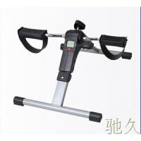 腿部锻炼脚踏车家用迷你中风偏瘫上下肢器折叠健身车室内单车 升级版