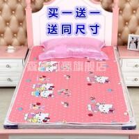 产后月子防水婴幼儿夜尿固定床上隔尿垫1.8×2m小孩水洗尿布薄款