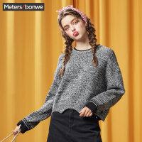 【年货节狂欢购,2件3折到手价:71.7】美特斯邦威圆领套头针织衫女冬装新款韩版学生毛衣潮商场同款