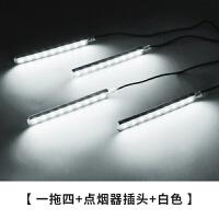 北汽幻速S3S2S6H3H2车内氛围灯脚垫LED汽车装饰灯七彩室内灯条