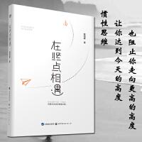北京世图:在终点相遇