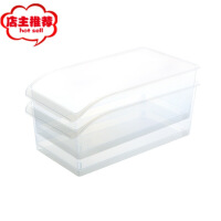 厨房收纳盒五谷杂粮鸡蛋零食调味品冰箱储物盒抽屉式透明置物箱子