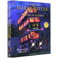 哈利波特与阿兹卡班的囚徒(全彩插图版)英文原版 Harry Potter and the Prisoner of Az