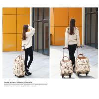 旅行包女 拉杆包旅行包女 韩版拉杆袋防水行李包 大容量旅行包袋