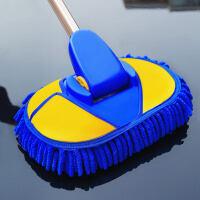 汽车用品洗车刷子长柄伸缩刷车神器清洁工具套装擦车拖把软毛