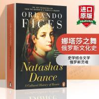 娜塔莎之舞 俄�_斯文化史 英文原版 Natasha's Dance A Cultural History of Rus