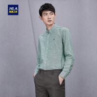 HLA/海澜之家净色基础长袖衬衫2018秋季新品舒适长袖休闲衬衫男